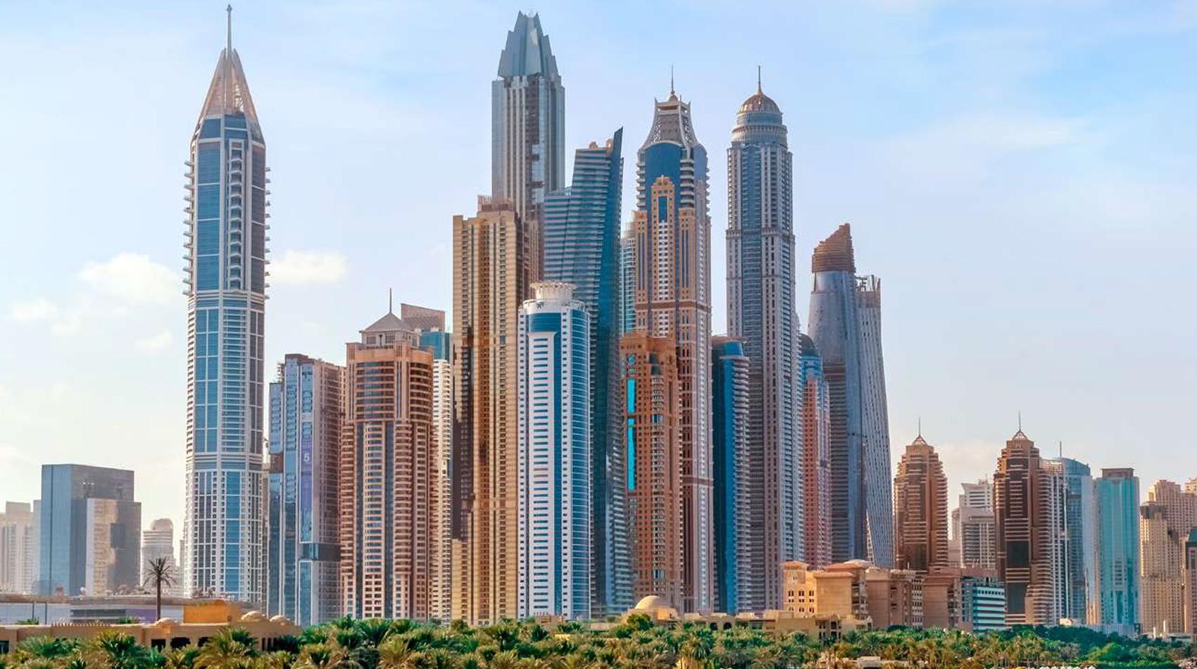 Emaar Address Residences